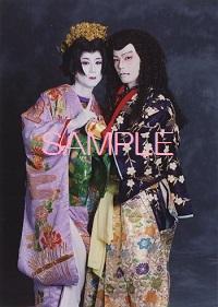物販用/天守物語2000.JPG
