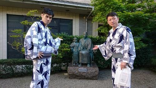 ishikawa5.JPG