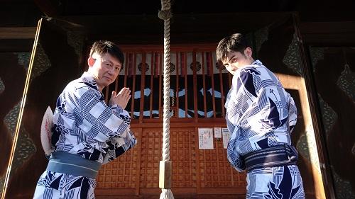 ishikawa6.JPG