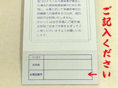 onegai0.jpg