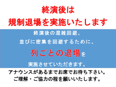 onegai3.jpg