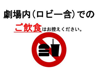 onegai4.jpg