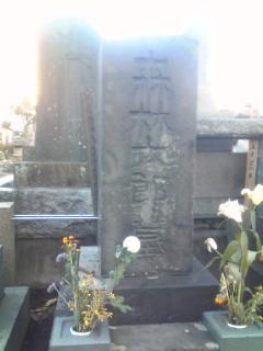 森鴎外の墓.jpg