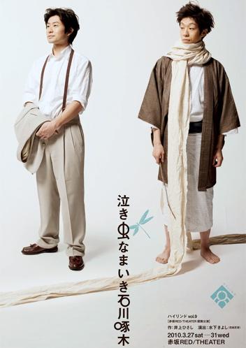 takuboku_omote3.jpg